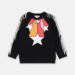 星星流蘇薄款衛衣(版型偏小)